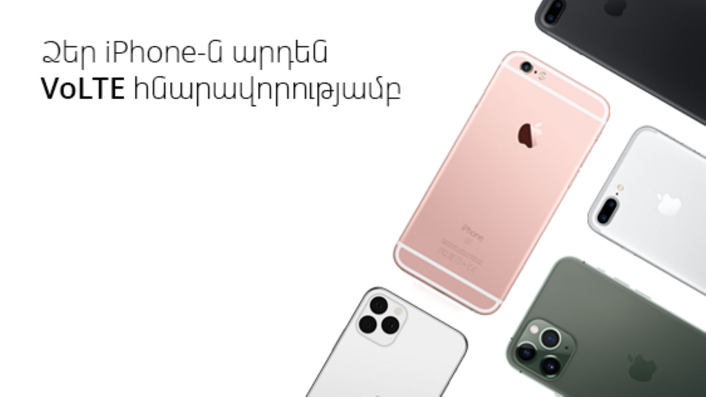 VoLTE Call is Now Possible in Ucom's 4G+ Network for iPhone Users 1