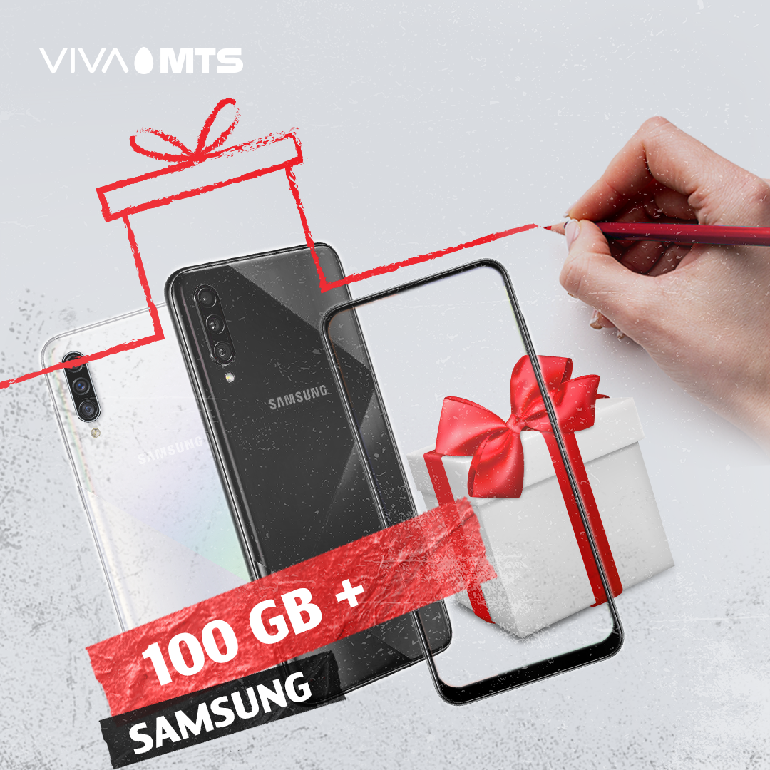 100 GB of Internet and Y tariff plan, when buying a number of Samsung Galaxy smartphone models at Viva-MTS 1