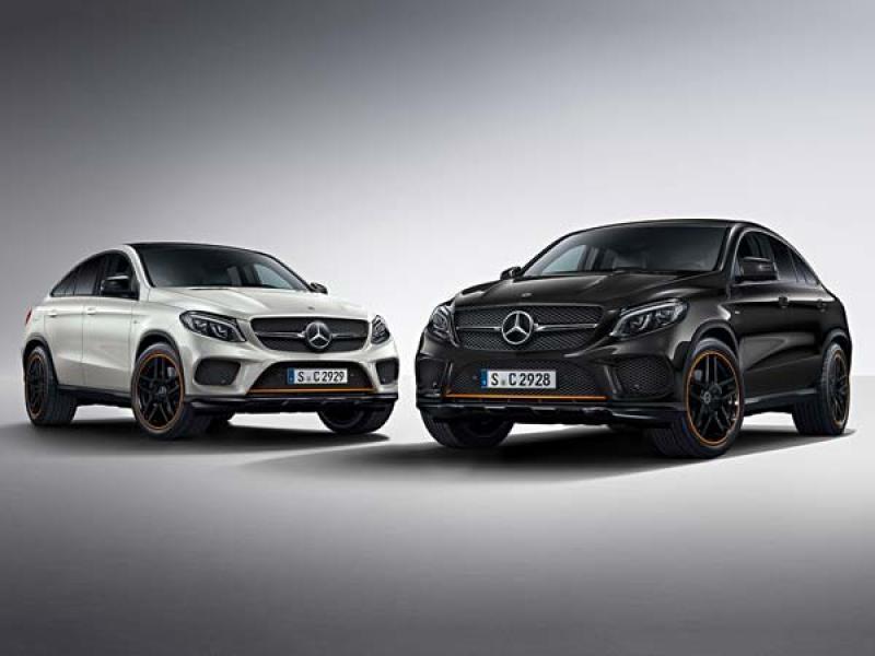 Mercedes-Benz: GLE Coupé available as OrangeArt Edition