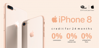 Ucom: Sale of iPhone 8 and iPhone 8 Plus with Apple's Official Warranty