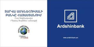 "Global Finance: Ardshinbank – Armenia's ""Safest Bank of the Year"""