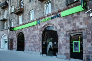 Ameriabank: USD 30 million loan agreement with FMO