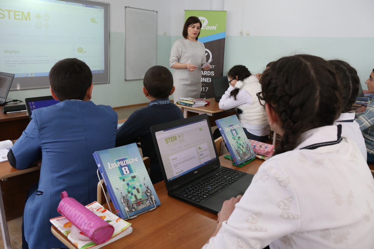 With the Support of Ucom, stem.am Online Portal for Interactive Methods and Distant Learning Launched