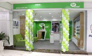 Ucom Re-opens the Ground Floor of Ucom Service Center on Northern Avenue
