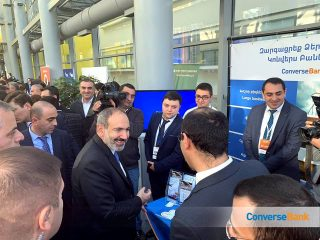 Converse Bank Presented Interesting Offers at the Exhibition Held in Lori
