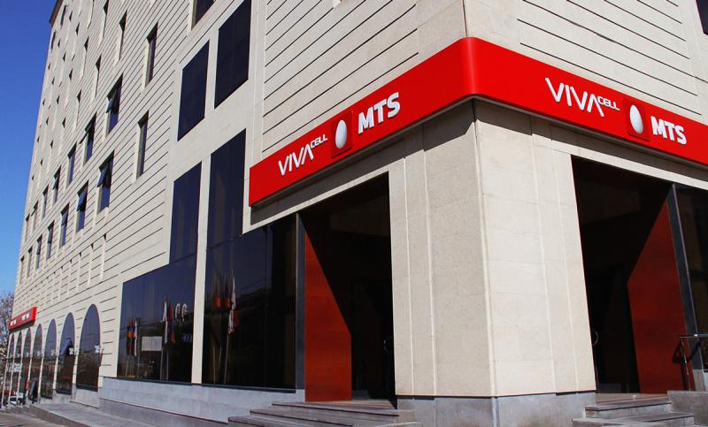 VivaCell-MTS: information of fixed and mobile services published