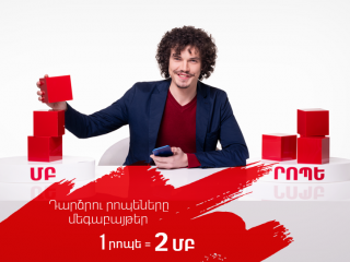 VivaCell-MTS: From now on, 1 on-net minute to 2 MBs