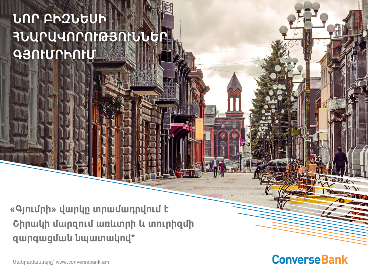 Converse Bank has Introduced Two Credit Products Aimed at Development of Shirak Region