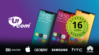 Ucom Offers Smartphones with a Special 16-month Warranty