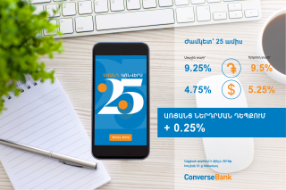 "Converse Bank. More Attractive Terms for Deposit ""Converse 25"""
