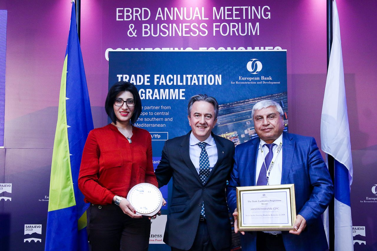 "ARMSWISSBANK was awarded ""most active issuing bank in armenia"" by EBRD"