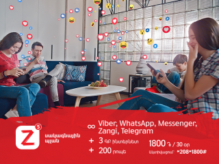 VivaCell-MTS launched tariff plan for Z generation: top 5 messengers, Internet, minutes and more