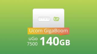 "Thanks to ""UCOM Gigaboom"" offer, all new subscribers of mobile internet to receive up to 140 gb"