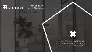 Inecobank Innovate Sponsor of WCIT 2019