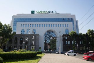Ameriabank Signed USD 20 M Equivalent Local Currency Facility Agreement