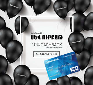Online shopping on Black Friday made more attractive with Converse Bank cards