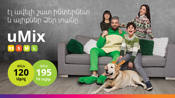 uMix: Internet at the Speed of Up to 120 Mb/sec and Up to 195 TV-Channels for Home. Ucom Reshuffles Its Fixed Service