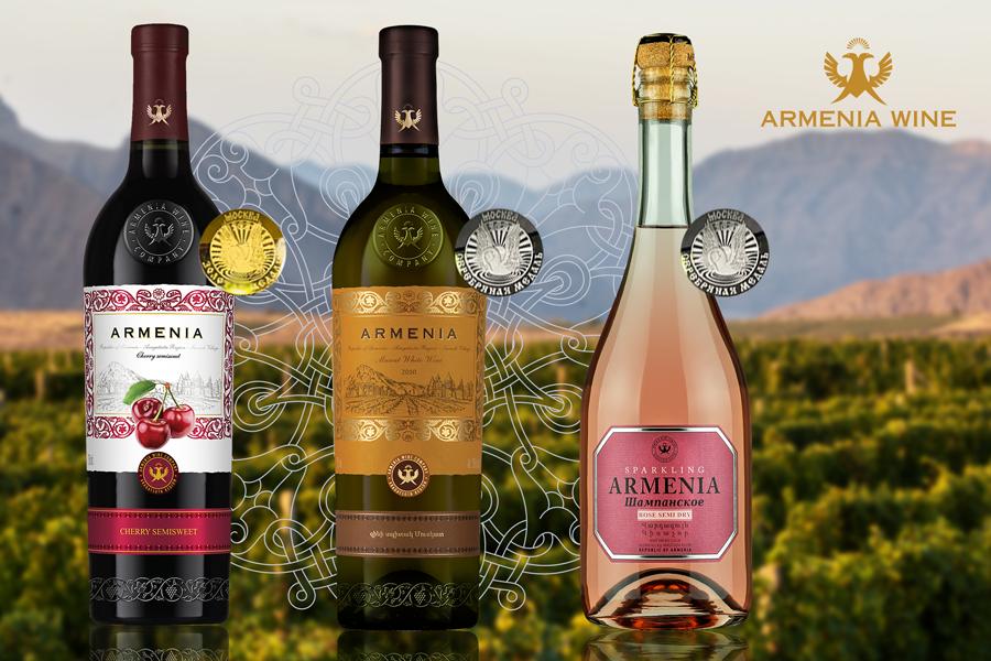 Armenian Wines' show at ProdExpo-2020 international food exhibition