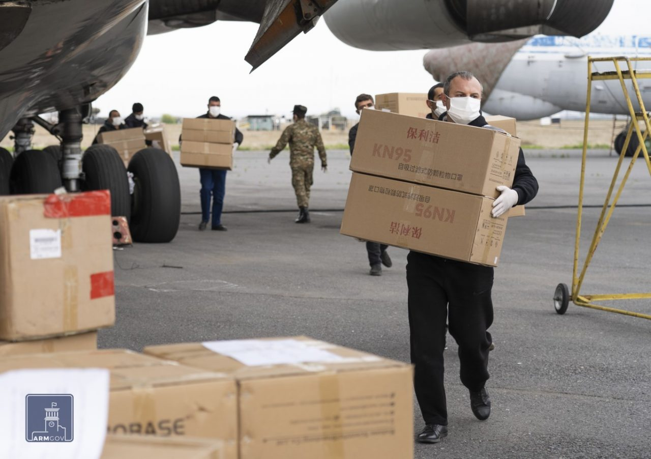 Converse Bank: The second plane transported medical supplies and equipment to Armenia