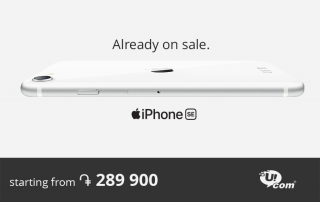 Ucom Kicks off the Sale of the Latest iPhone SE