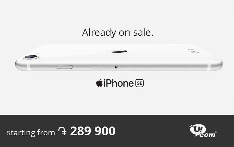 Ucom Kicks off the Sale of the Latest iPhone SE