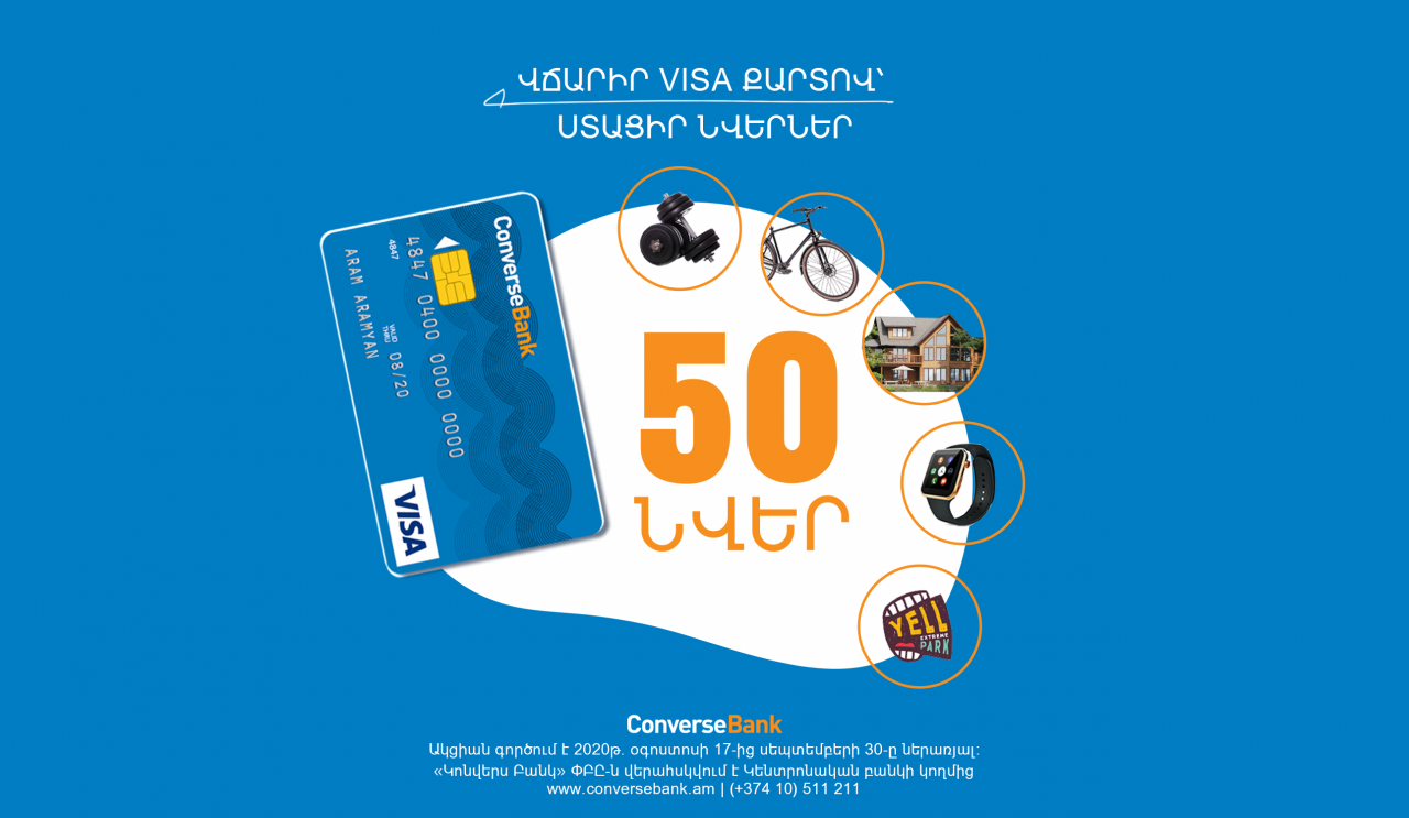 Converse Bank is announcing a promotion for Visa cardholders who appreciate healthy lifestyle
