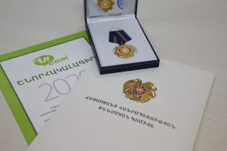"Ucom's Employee Awarded the Medal ""For Cooperation"" of the Investigative Committee of the Republic of Armenia"