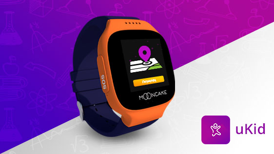 Ucom Offers uKid Smartwatch-Phone for Children at Just 24 900 AMD