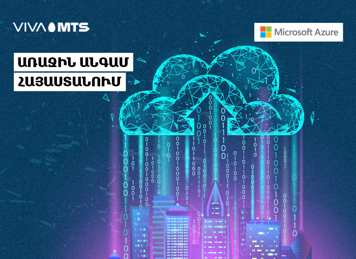 Viva-MTS partners with Microsoft to launch the world-leading Azure Stack cloud platform