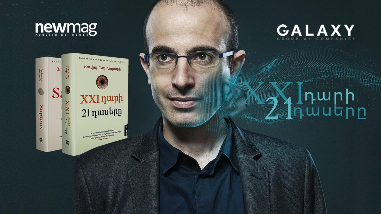 In Cooperation with Galaxy Group of Companies, Newmag publishes Yuval Noah Harari's second book in Armenian