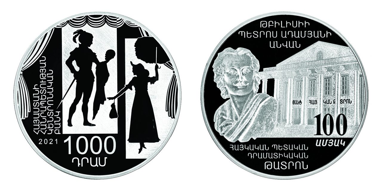 Central Bank: 3 collector coins were issued 1