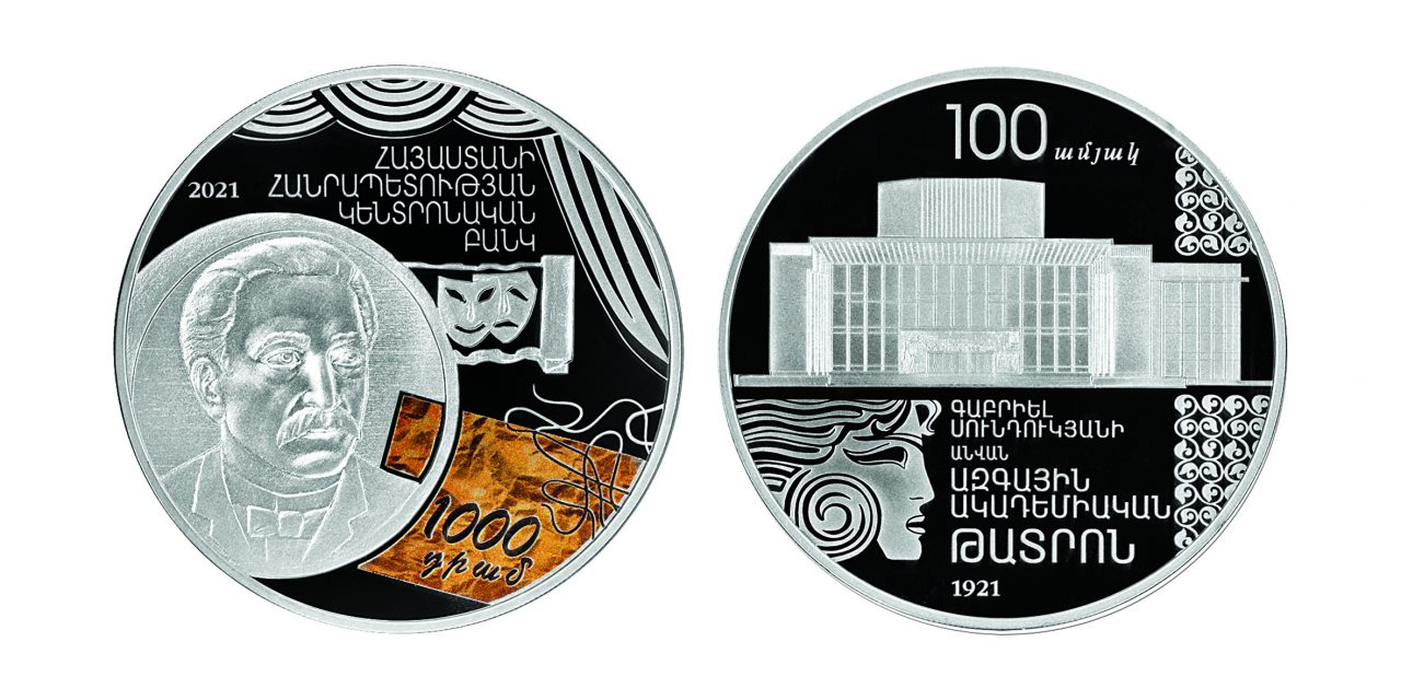 Central Bank: 3 collector coins were issued 2