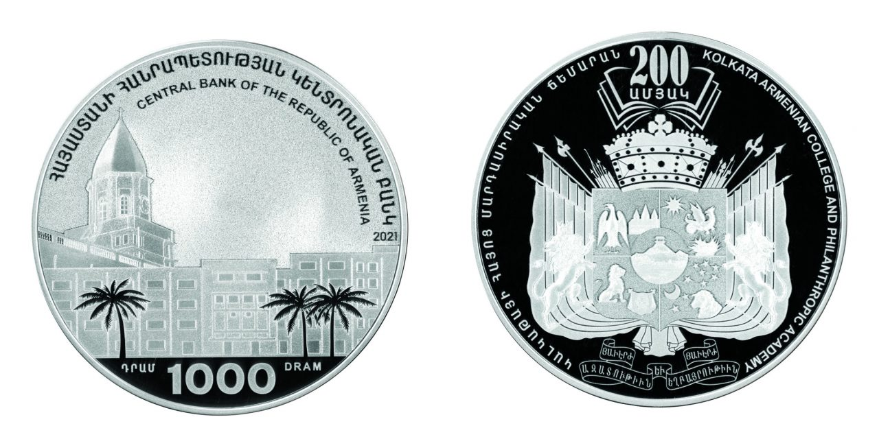 Central Bank: 3 collector coins were issued 3