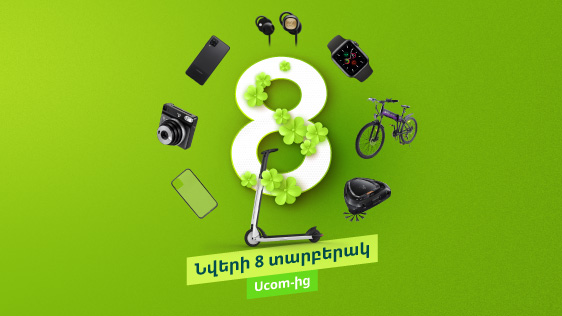 Ucom Offers 8 Gift Options for March 8