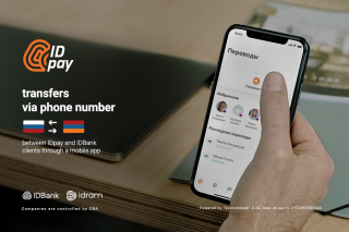 IDpay: transfers from Armenia to Russia and vice versa