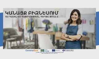 Converse4Women – comprehensive support for Converse Bank female borrowers