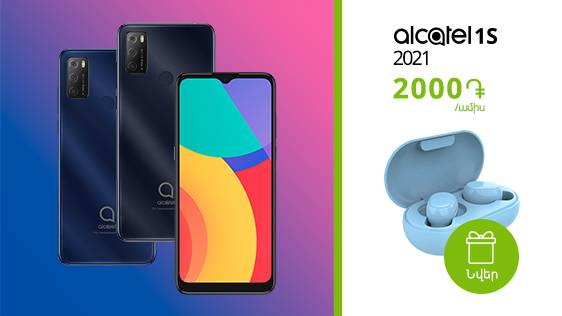 Ucom Offers Buying Alcatel 1S and Receiving Hiper OKI Wireless Earbuds as a Gift