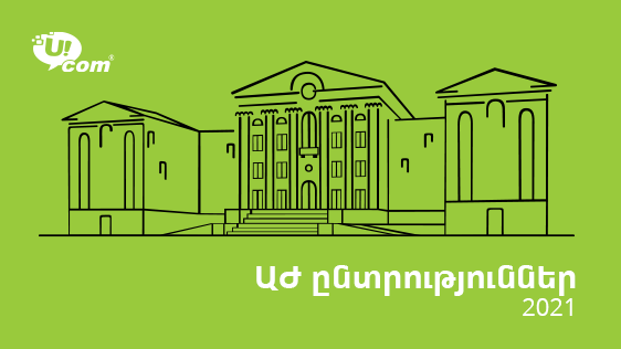 Ucom Performed Excellently the Technical Work in Connection with Parliamentary Elections in Armenia