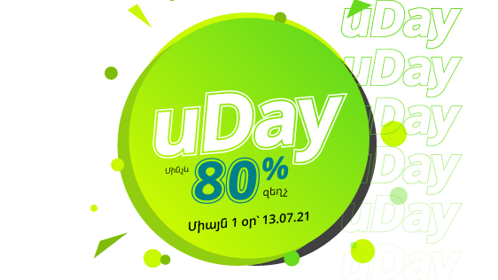 uDay at Ucom Online Shop: Up to 80% Discount for the Smart Gadgets, Devices and Smartphones