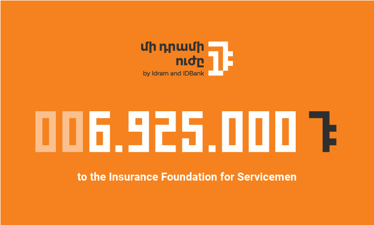"""6,925,000 AMD to the Insurance Foundation for Servicemen: The next beneficiary of the """"Power of One Dram"""" is the Vahe Meliksetyan Fund"""