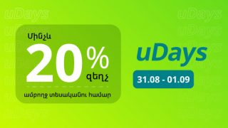 """""""uDays"""" Special Offer at Ucom: Discounts for All Smartphones and Accessories for 2 Days Only"""