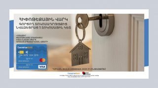 Affordable mortgage and more. Converse Bank is the partner of Build Armenia