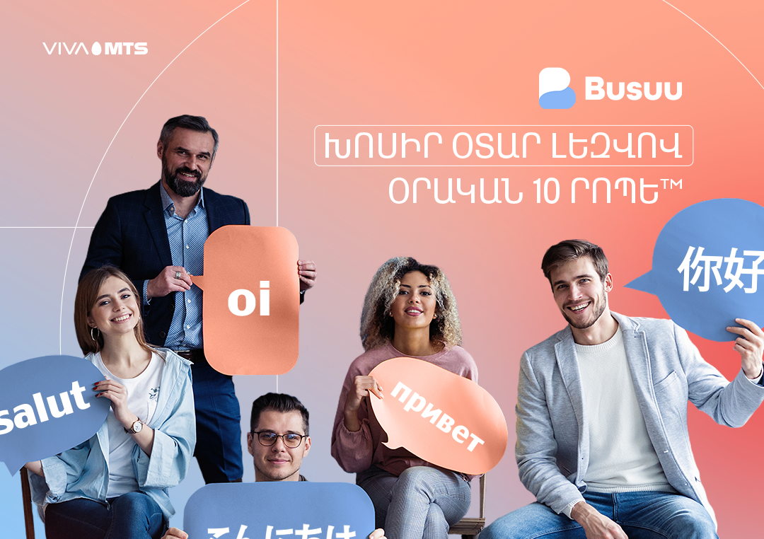 BUSUU language learning app for Viva-MTS subscribers