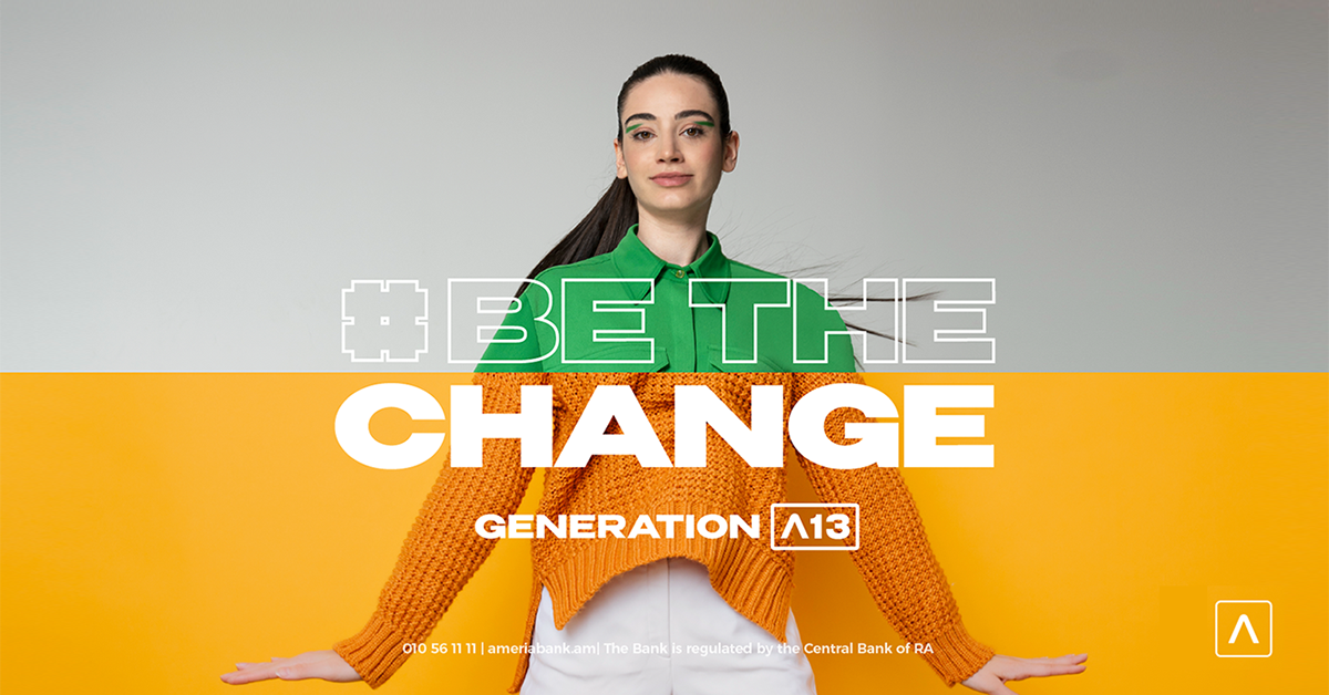 Generation A 13 – your chance to be the change
