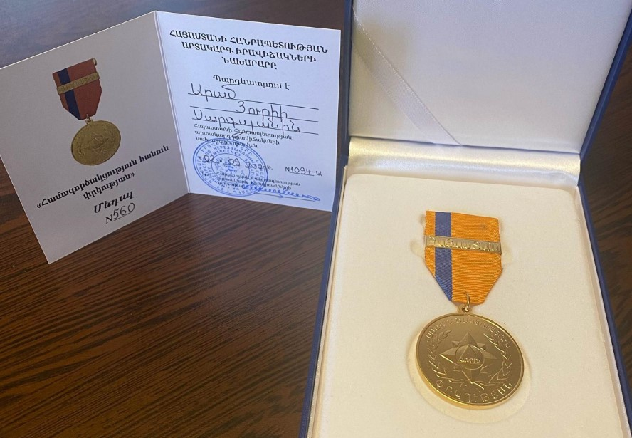 Ucom Employees Received Recognition for their Services to the Homeland