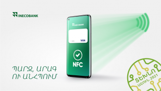 An abundant TechnoFall with Inecobank - NFC payments and more