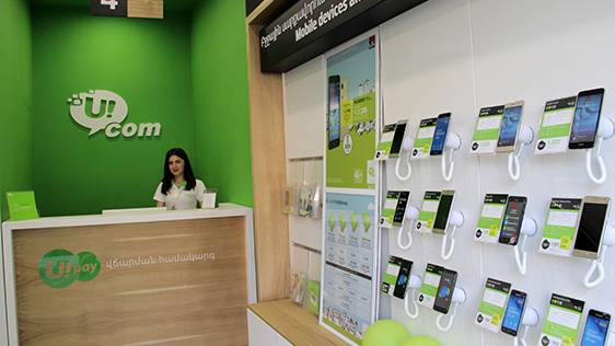 Ucom: A New Sales and Service Center in Arabkir Community
