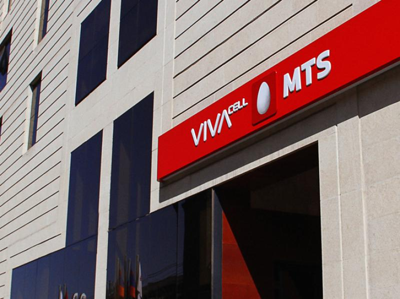 Vivacell-MTS: new Internet packages - Data 3500, Data 5500, Data 7500, Data 10500