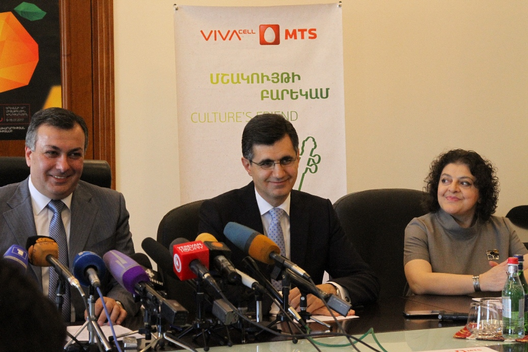 "Vivacell-MTS: The 14th ""Golden Apricot"" Yerevan International Film Festival announced"