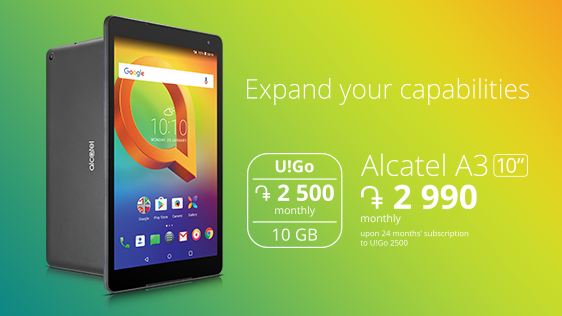 Ucom: New Tablet with U!Go Mobile Internet Tariff Plans